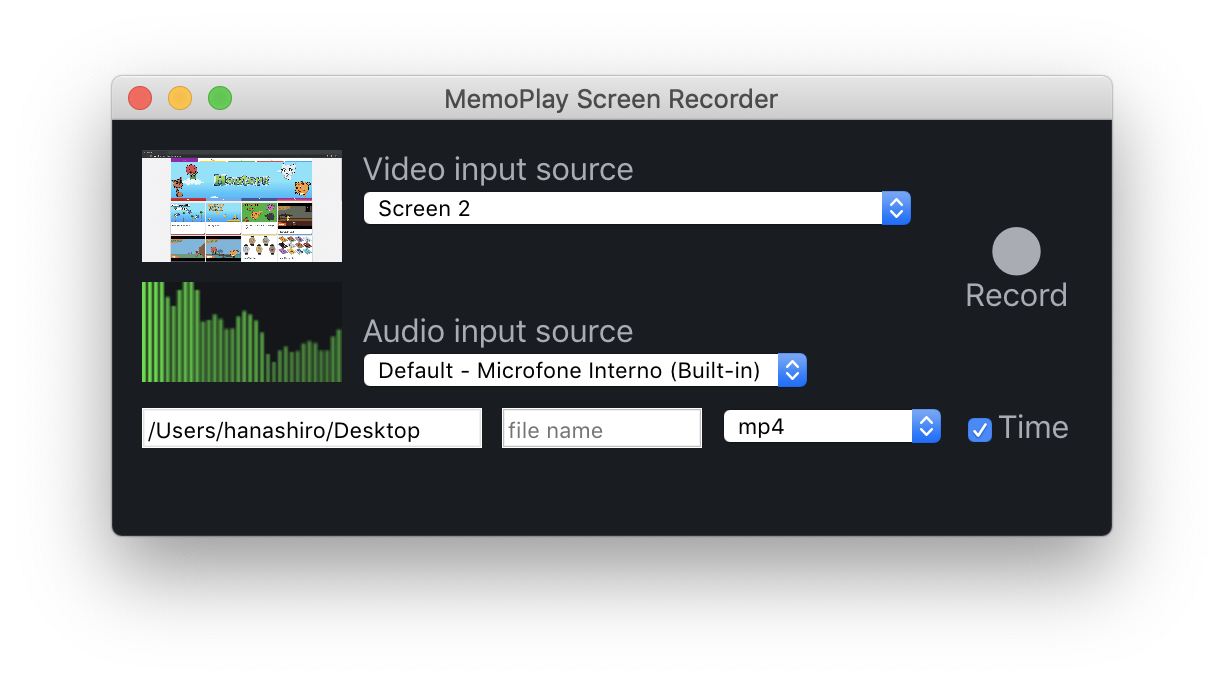 Memoplay Screen Recorder